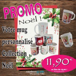 affiche-mug-noel-2016